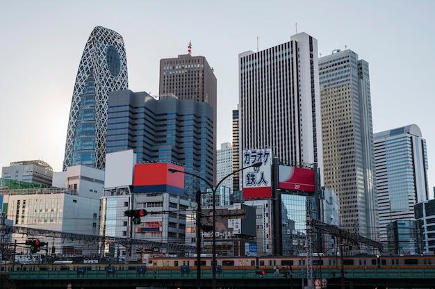 도시 풍경 일본