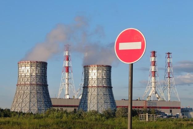 大きな煙突の煙突と一時停止の標識のある都市景観