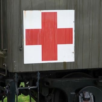 미국 워싱턴 주 스노 퀄미 노스 웨스트 철도 박물관의 미 육군 의료 서비스 철도 차량