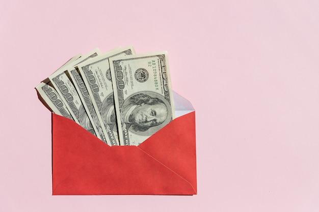 分離された封筒の米ドル