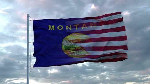 風に揺れるアメリカとモンタナの混合旗