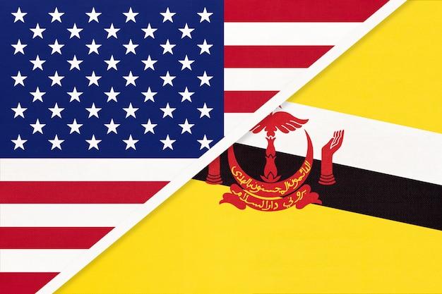 繊維からの米国対ブルネイの国旗。アメリカとアジアの2つの国の関係。