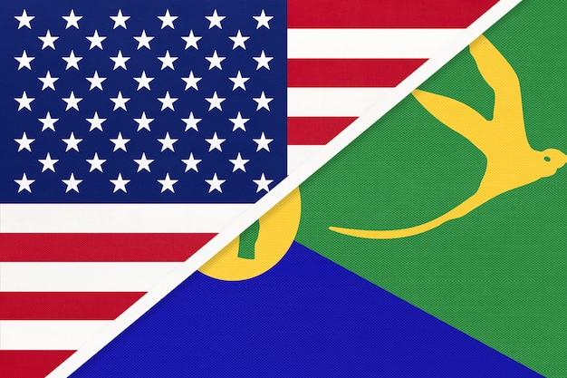 繊維からの米国対クリスマス島の国旗。アメリカとアジアの2つの国の関係。