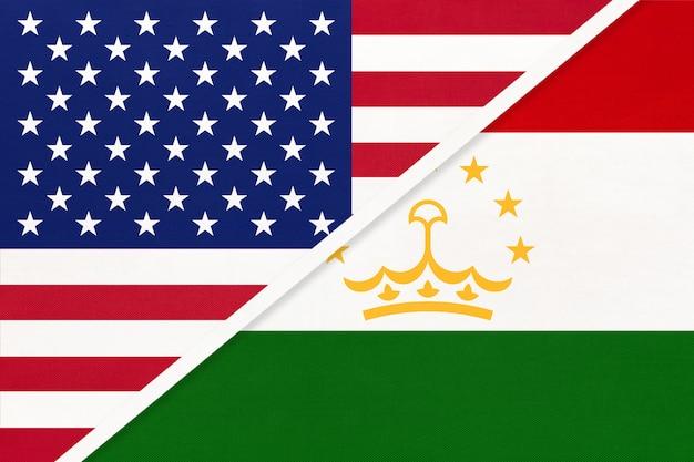 繊維からの米国対タジキスタンの国旗。アメリカとアジアの2つの国の関係。