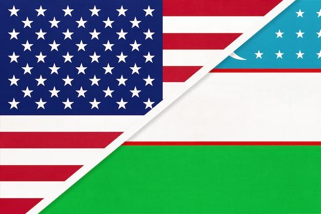 アメリカ対ウズベキスタンのテキスタイルの国旗。アメリカとアジアの2つの国の関係。