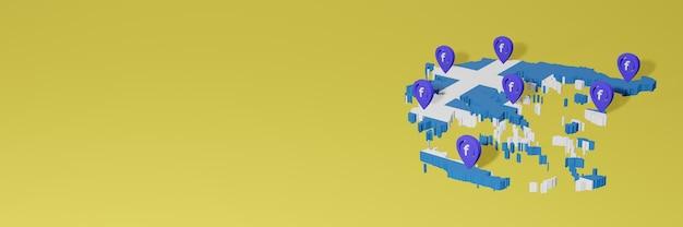 3dレンダリングのインフォグラフィックのためのギリシャでのソーシャルメディアfacebookの使用と配布