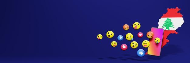 Используйте смайлик из социальных сетей в ливане для нужд телевидения и веб-сайтов в социальных сетях