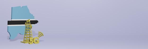 ソーシャルメディアテレビとウェブサイトの背景カバーの空白スペースのニーズのためのボツワナでの5gの使用