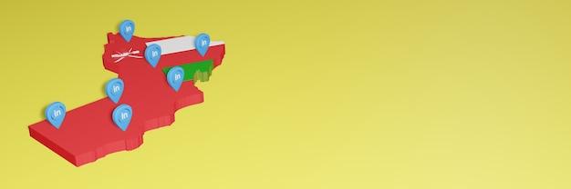 소셜 미디어 tv 및 웹 사이트 배경 커버 공백의 필요를 위해 오만에서 linkedin 사용