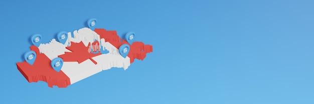 Использование skype в canad для нужд телевидения в социальных сетях и фона веб-сайта закрывает пустое пространство