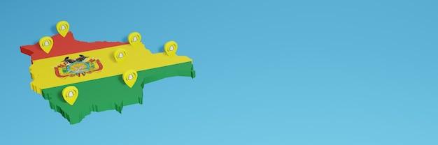 ソーシャルメディアテレビとウェブサイトの背景カバーの空白スペースのニーズのためのボリビアでのsnapchatの使用