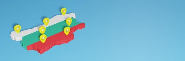 ソーシャルメディアテレビとウェブサイトの背景カバーのニーズのためのブルガリアでのsnapchatの使用