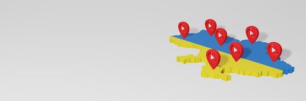 Использование социальных сетей и youtube в украине для создания инфографики в 3d-рендеринге