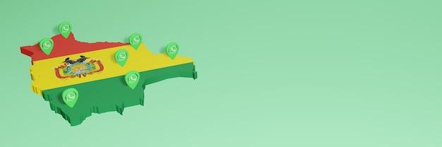 볼리비아에서 whatsapp을 사용하여 소셜 미디어 tv 및 웹 사이트 배경 커버 공백 공간 필요