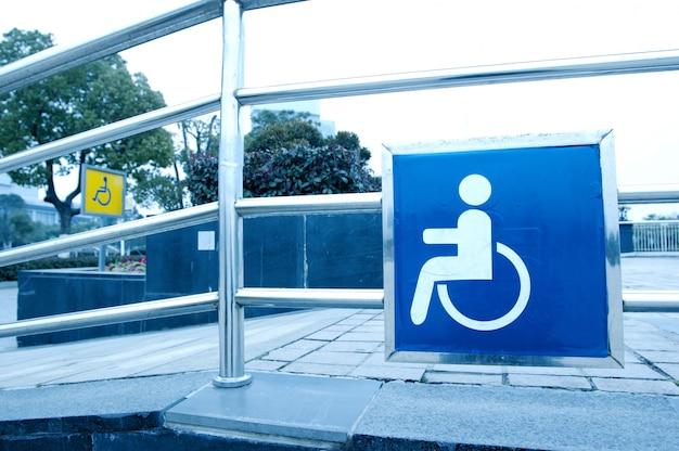 Использование пандуса для инвалидных колясок