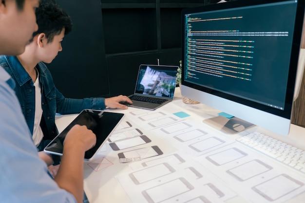 Ux uiとプログラミング開発技術。