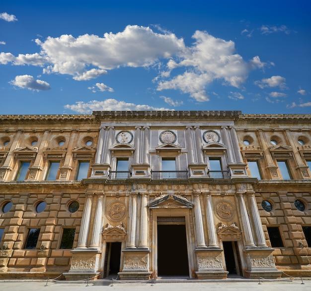 グラナダカルロスvファサードのアルハンブラ宮殿