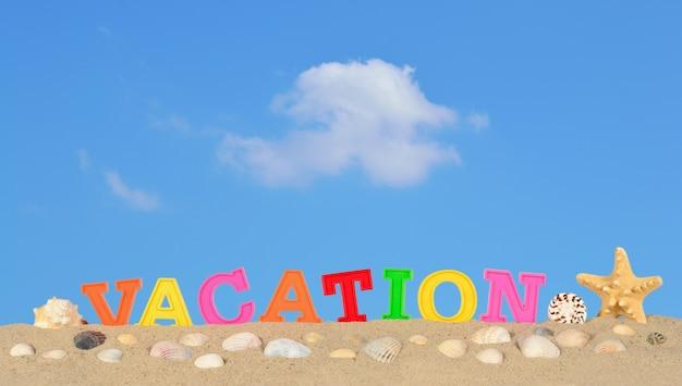 푸른 하늘에 대 한 해변 모래에 휴가 편지