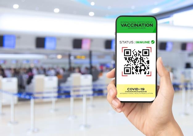 証拠としてスマートフォン画面上のワクチンデジタルパスポート