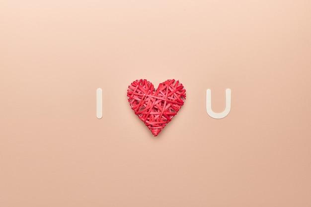 하트와 장식 문자로 만든 발렌타인 수제 사랑 인용문