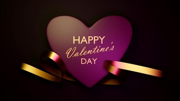 행복한 여성, 어머니 아버지를위한 분홍색 배경에 발렌타인 데이 기념일 이벤트 축하 개념,