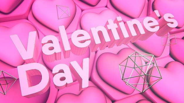 День святого валентина фон. розовый шестигранник и сердца. 3d визуализация