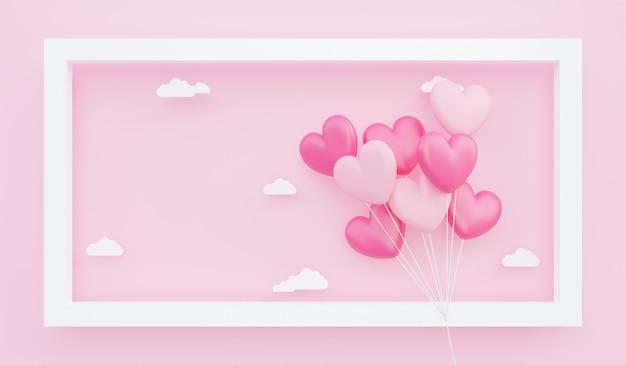 バレンタインデー、愛の概念の背景、紙の雲とフレームに浮かぶピンクのハート型の風船の花束の3dイラスト