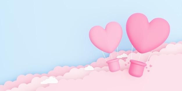 발렌타인 데이, 사랑 개념 배경, 종이 구름, 빈 공간으로 하늘에 떠 있는 분홍색 하트 모양의 열기구의 3d 그림