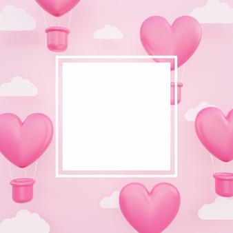 발렌타인 데이, 사랑 개념을 위한 템플릿, 종이 구름과 함께 하늘에 떠 있는 분홍색 하트 모양의 열기구의 3d 그림, 텍스트와 프레임을 위한 빈 공간, 배너 배경