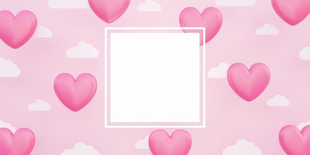 バレンタインデー、愛の概念のテンプレート、紙の雲と空に浮かぶ3dイラストピンクのハート、テキストとフレームの空白、バナーの背景