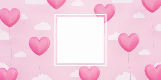 バレンタインデー、愛の概念のテンプレート、紙の雲、テキストとフレームの空白、バナーの背景と空に浮かぶ3dイラストピンクのハート型の風船