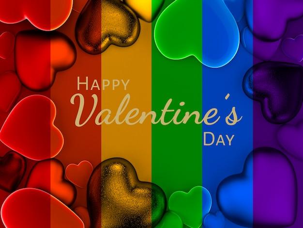 虹色のプライドカラーのバレンタインの心の背景、幸せなバレンタインデー