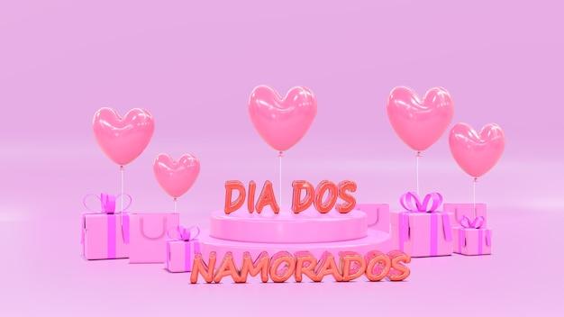 День святого валентина письма (dia dos namorados) португальский бразилия баннер. рекламная кампания для бразильской торговли. 3d иллюстрация