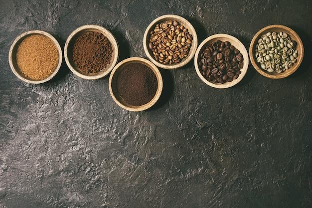 다양한 커피 원두