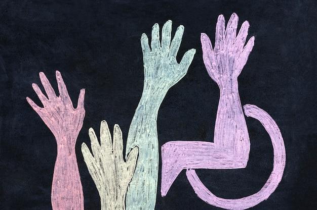 さまざまな手描きの手の包含概念