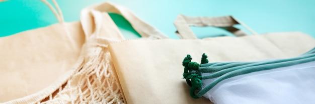 ネオミント背景にさまざまな環境に優しいパッケージ。