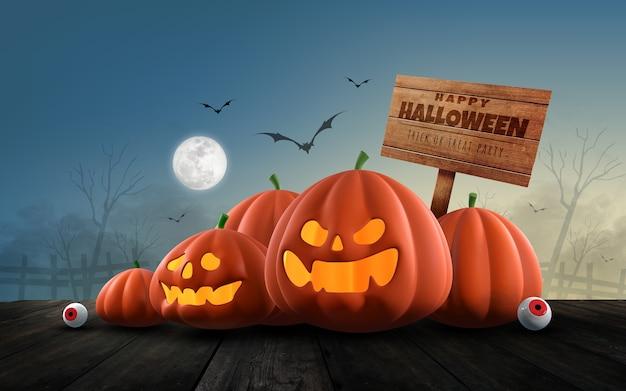 満月のハロウィンかぼちゃ各種