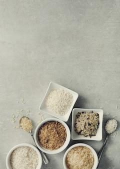 다양한 종류의 쌀