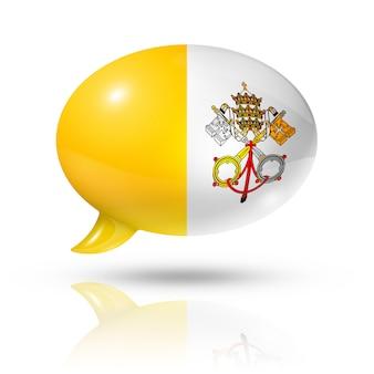 Ватикан флаг речи пузырь