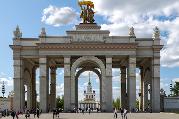 Vdnh 정문 모스크바 러시아