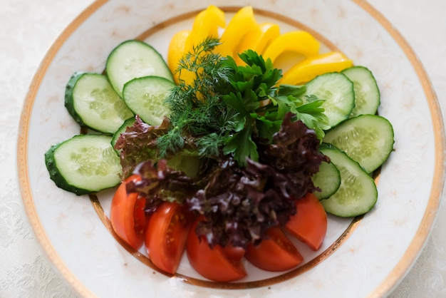 Vegetable slices on a plate.