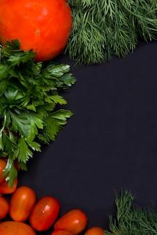 野菜のデトックスの背景
