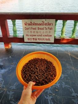 도시 공원의 호수 옆에서 생선 음식을 판매하는 자동 판매기