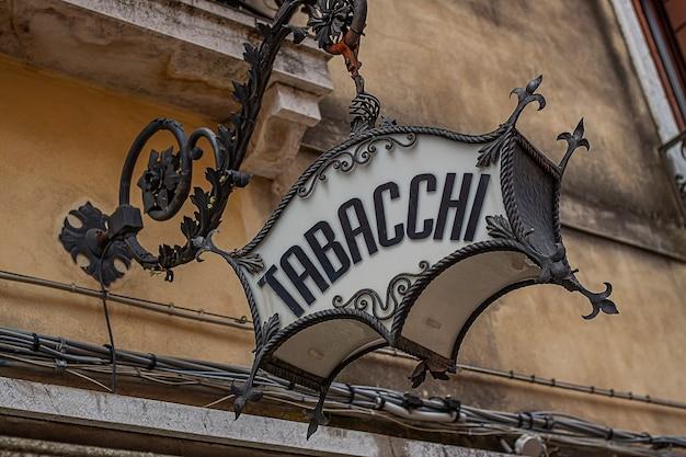 Venice, italy 2020년 7월 2일: 이탈리아 베니스의 담배 가게 표지판. tabacchi는 이탈리아어로 담배를 의미합니다.