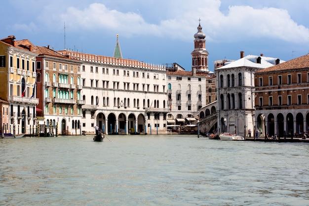 Venice landscape