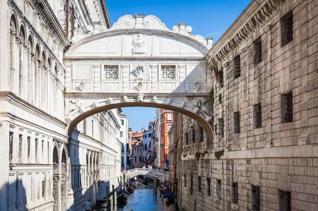 베니스의 유명한 탄식의 다리는 antonio contino가 설계했으며 17세기 초에 지어졌습니다.
