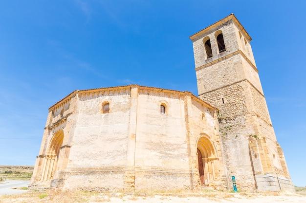 Veracruz church segovia spain