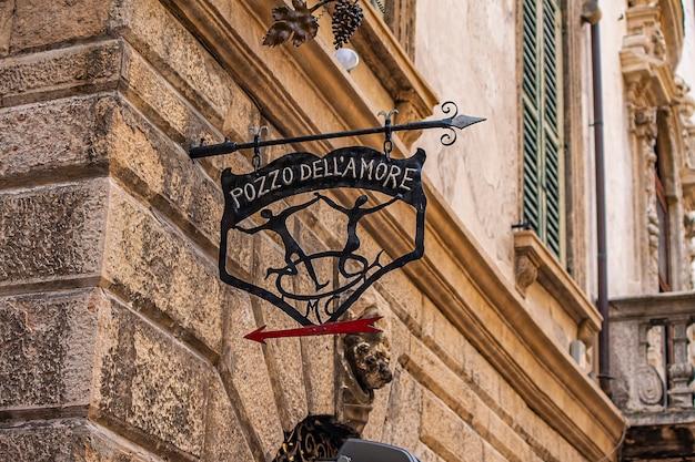 Verona, italy 10 september 2020: old hand made sign in verona