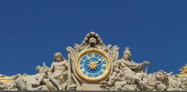 Versailles clock