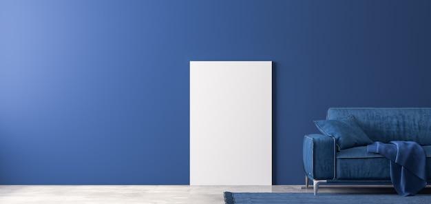 青い壁にモダンなデザインの垂直フレーム